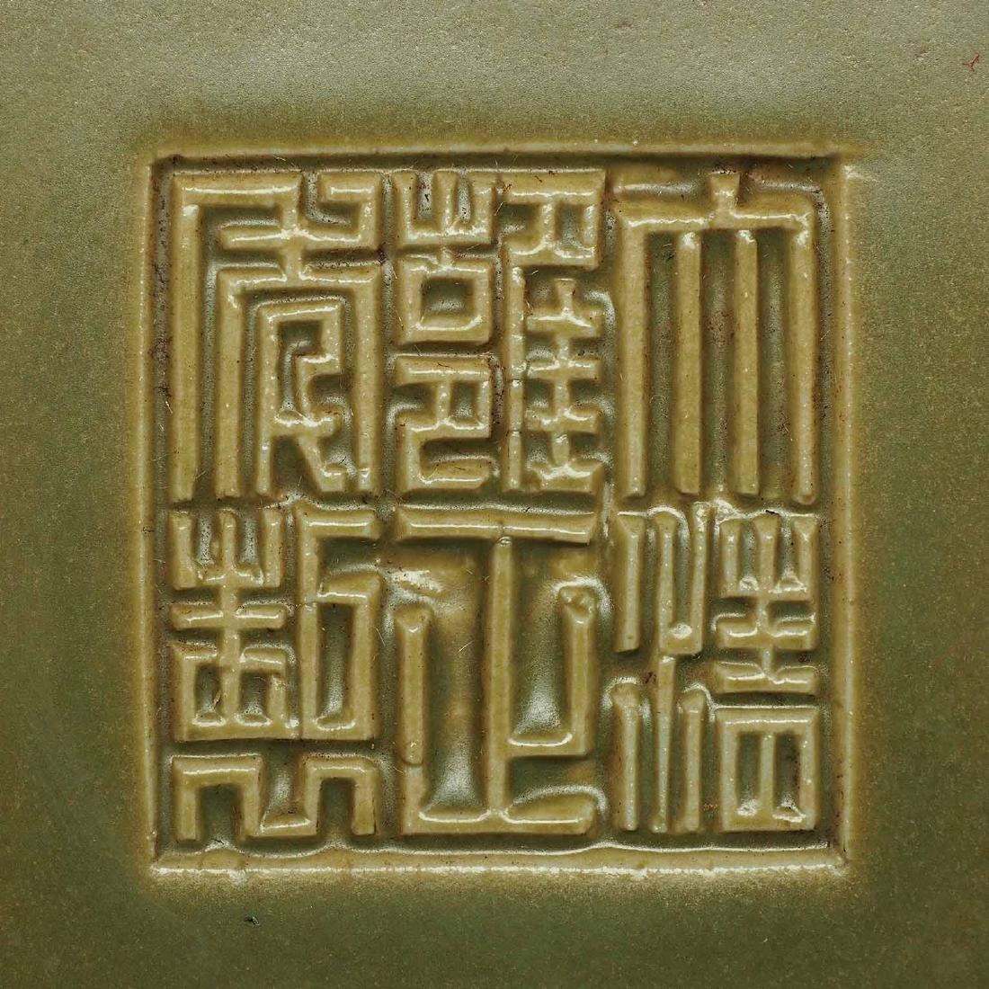 Teadust Monochrome Vase, Qianlong Mark, late Qing - 6