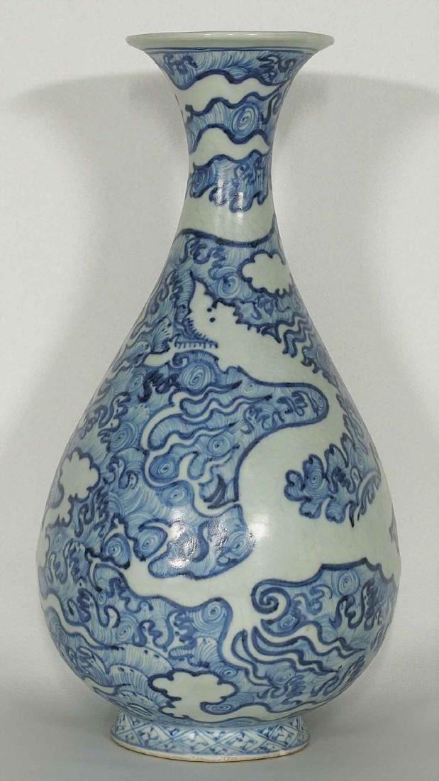 Yuhuchun Vase with Reverse White Dragon, Yuan Dynasty