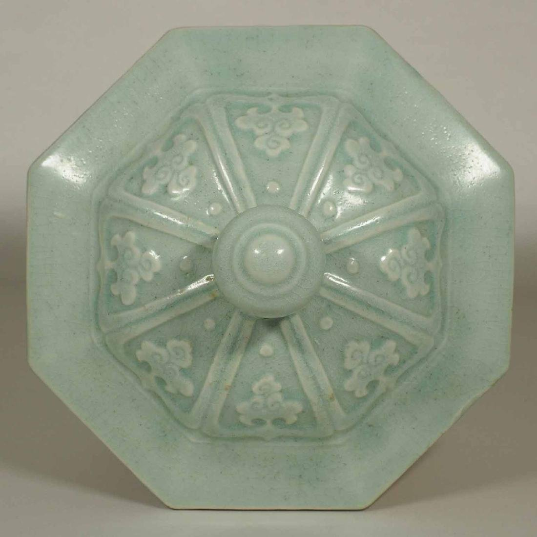 (TL) Octagonal Lidded Jar, late Yuan-early Ming Dynasty - 6