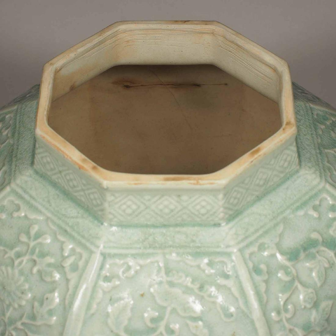 (TL) Octagonal Lidded Jar, late Yuan-early Ming Dynasty - 9