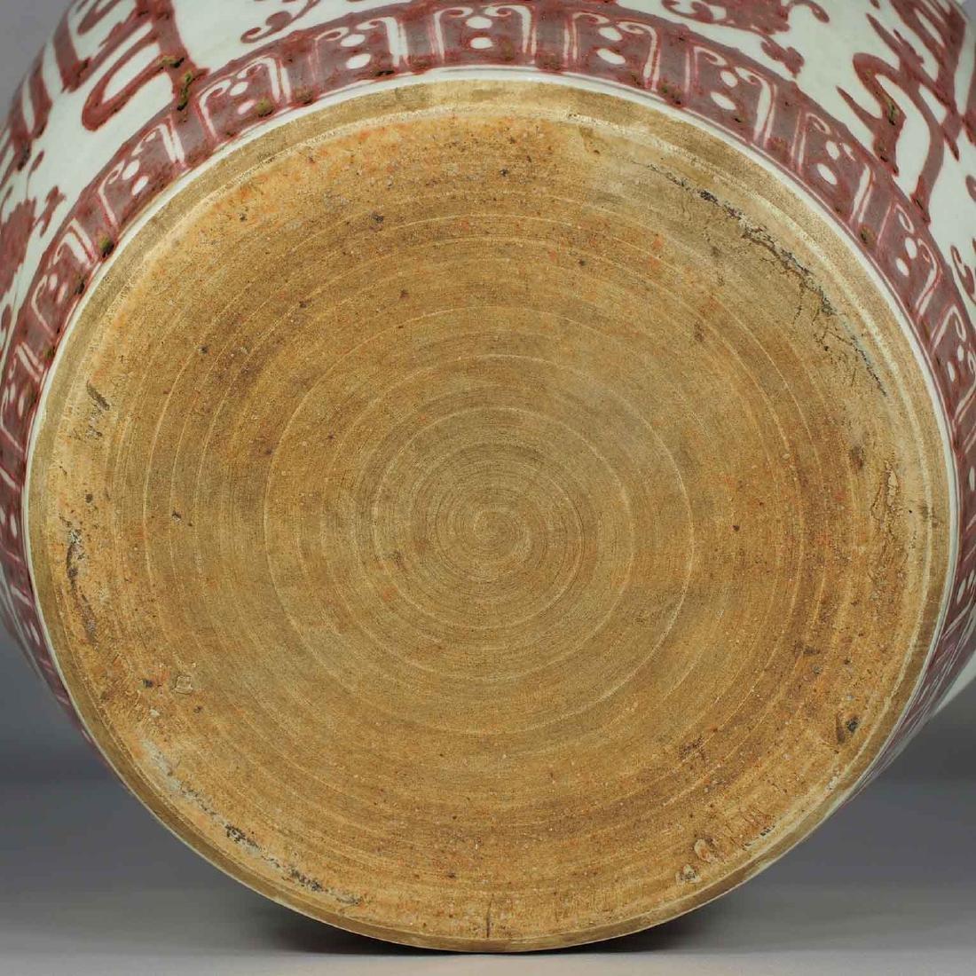 Lidded Jar with Tibetan Script Design, Yongle, Ming - 12