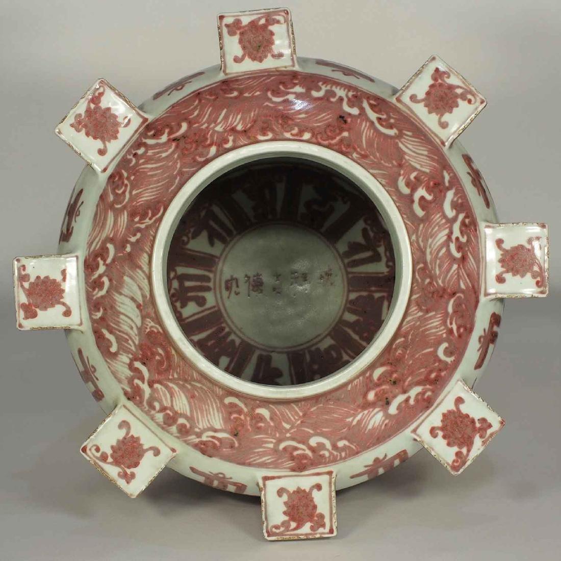 Lidded Jar with Tibetan Script Design, Yongle, Ming - 8
