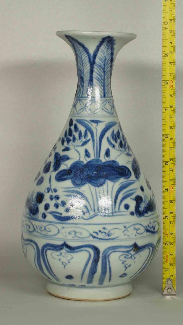 Yuhuchun Vase with Mandarin Ducks, Yuan Dynasty - 10