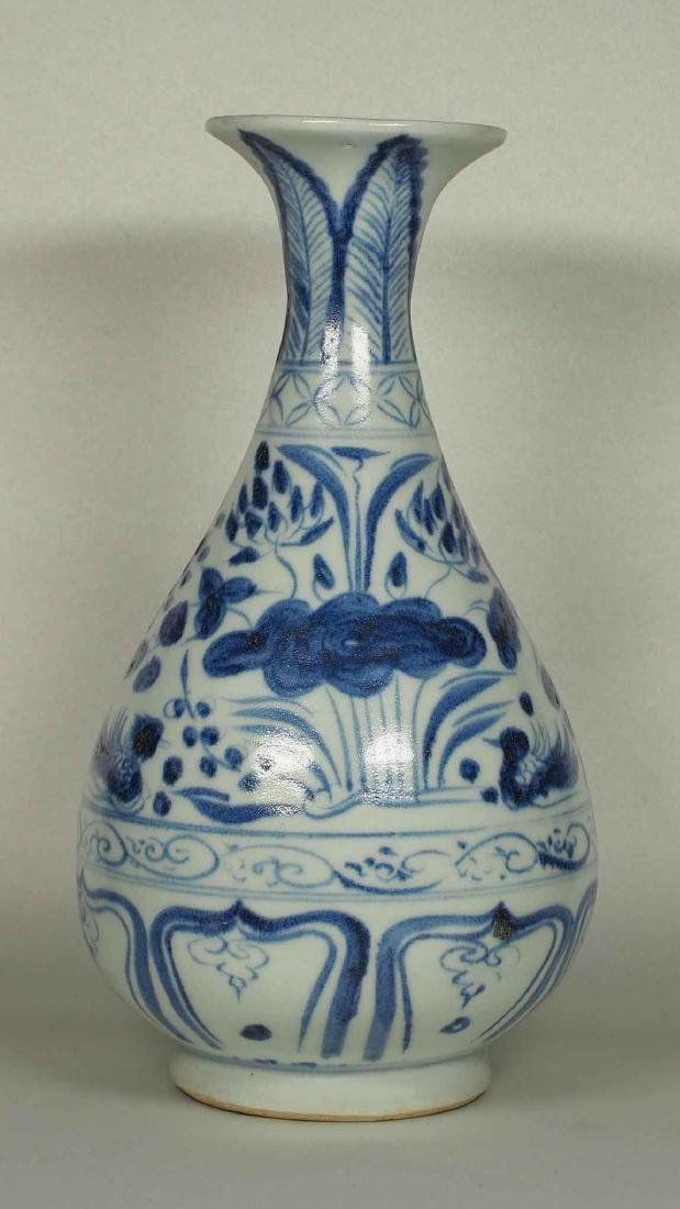 Yuhuchun Vase with Mandarin Ducks, Yuan Dynasty