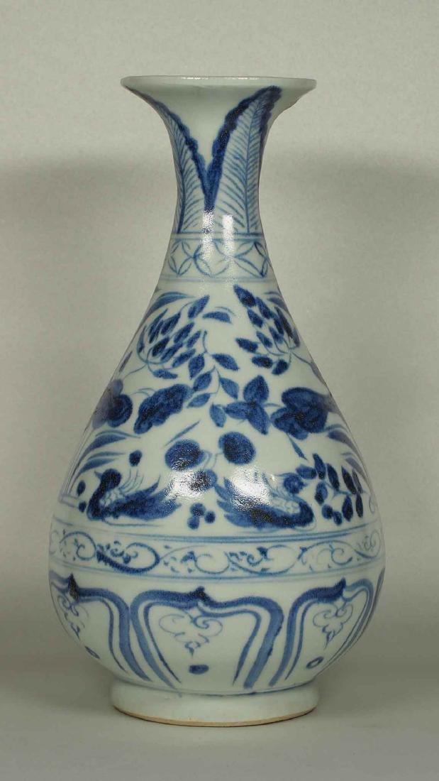 Yuhuchun Vase with Mandarin Ducks, Yuan Dynasty - 2