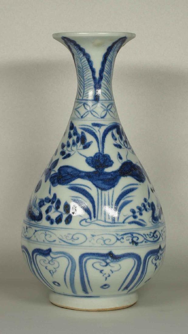 Yuhuchun Vase with Mandarin Ducks, Yuan Dynasty - 3
