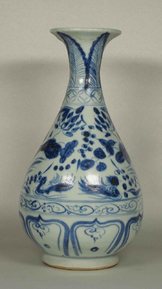 Yuhuchun Vase with Mandarin Ducks, Yuan Dynasty - 4