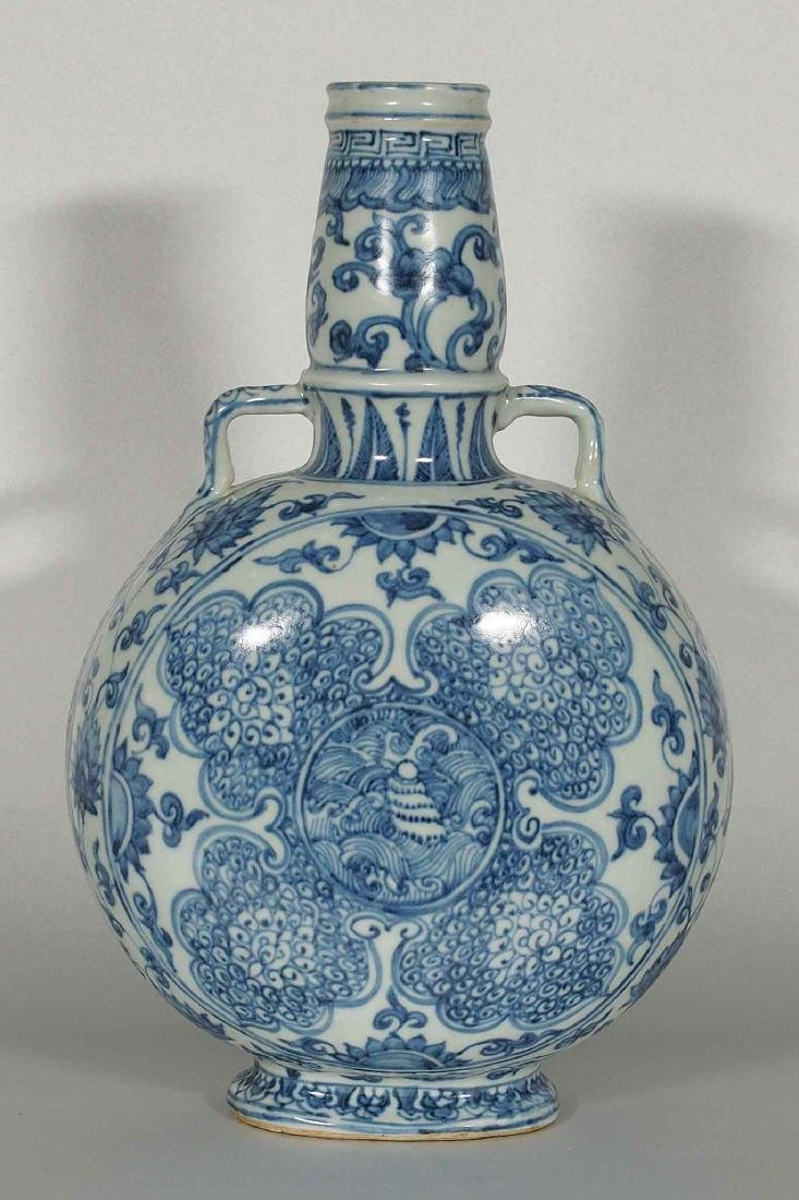 Moon Flask for Arabic Market, 15th Century Ming Dynasty