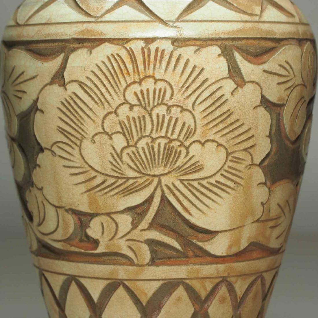 Cizhou Vase with Sgraffito Peony, Yuan Dynasty - 10