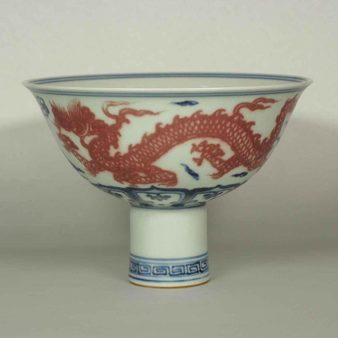 Stemcup With Dragon Design, Xuande Mark, Mid Ming - 3