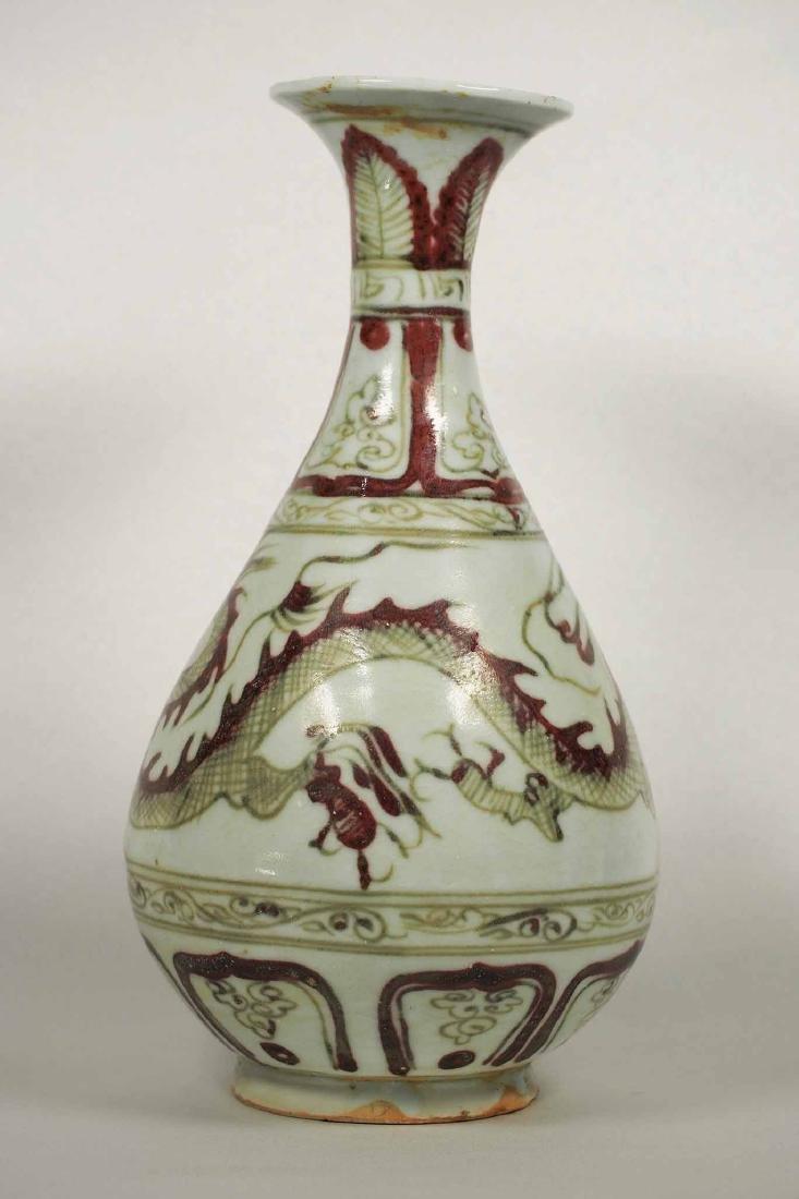 Yuhuchun Vase with Dragon Design, Yuan Dynasty - 2