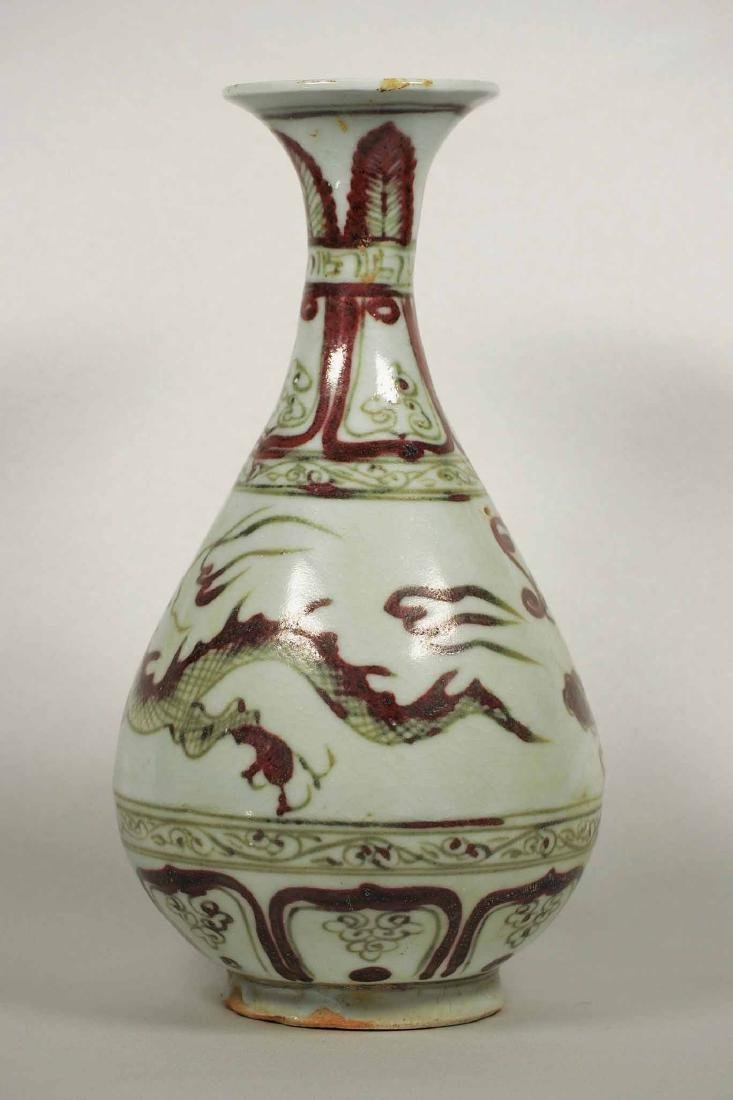 Yuhuchun Vase with Dragon Design, Yuan Dynasty - 3