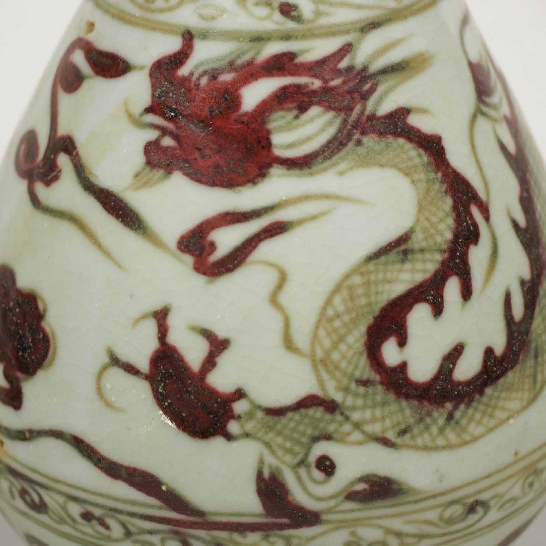 Yuhuchun Vase with Dragon Design, Yuan Dynasty - 4