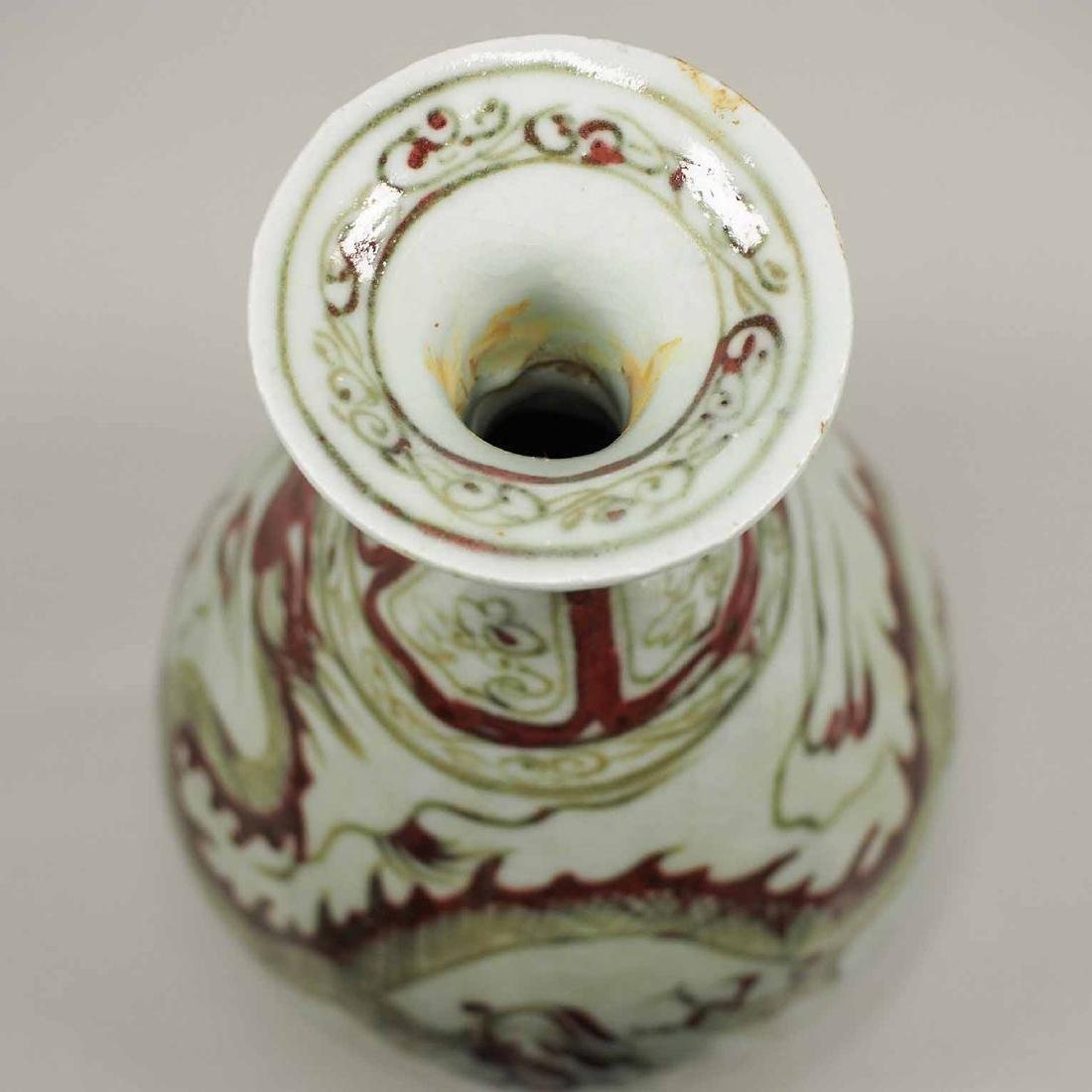Yuhuchun Vase with Dragon Design, Yuan Dynasty - 6