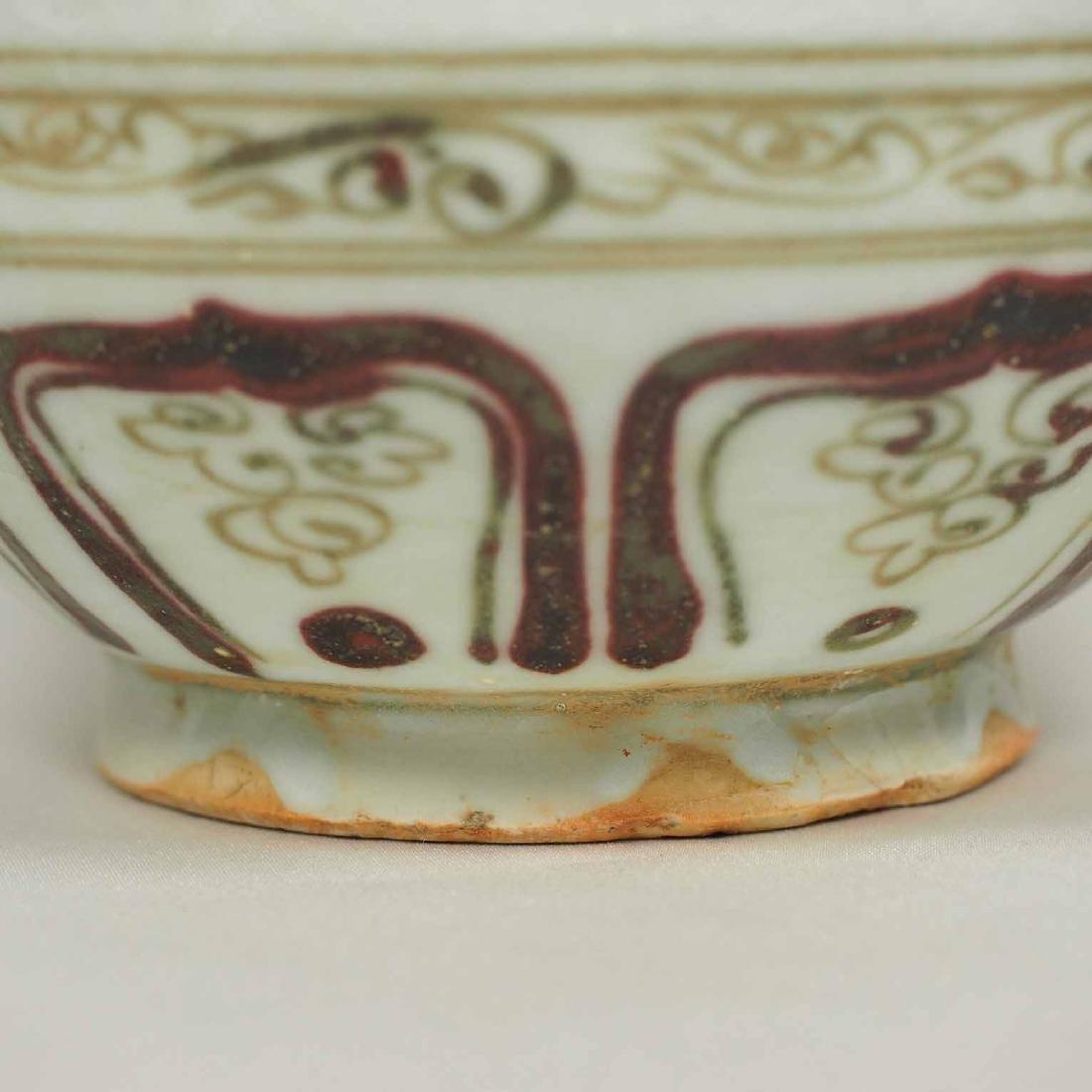 Yuhuchun Vase with Dragon Design, Yuan Dynasty - 7