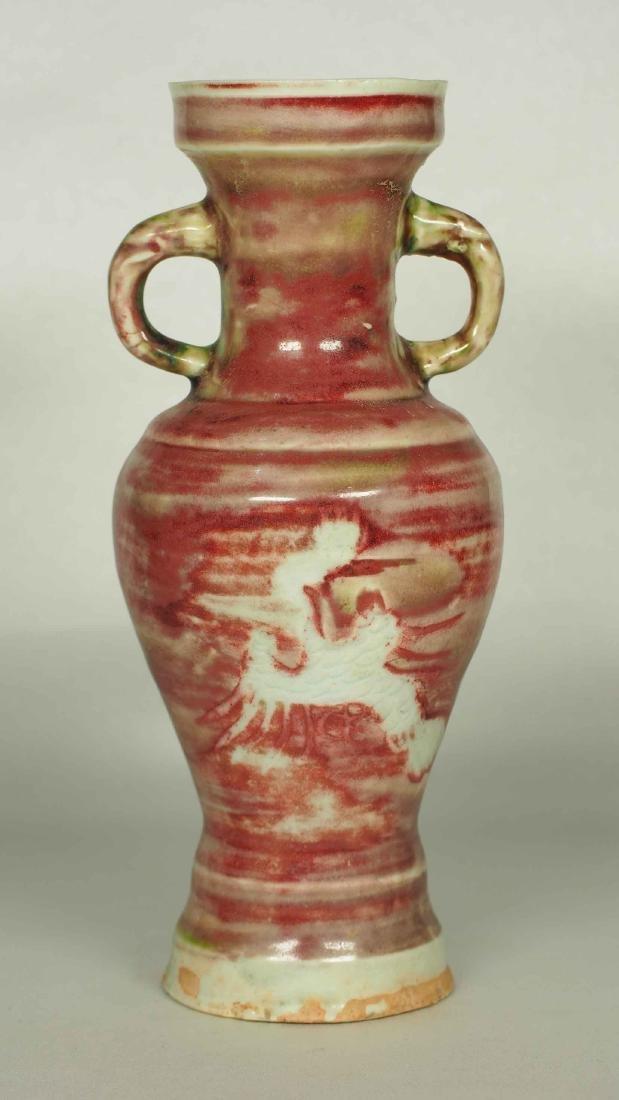 Vase with Elephant Handle and Phoenix Design, Yuan - 2