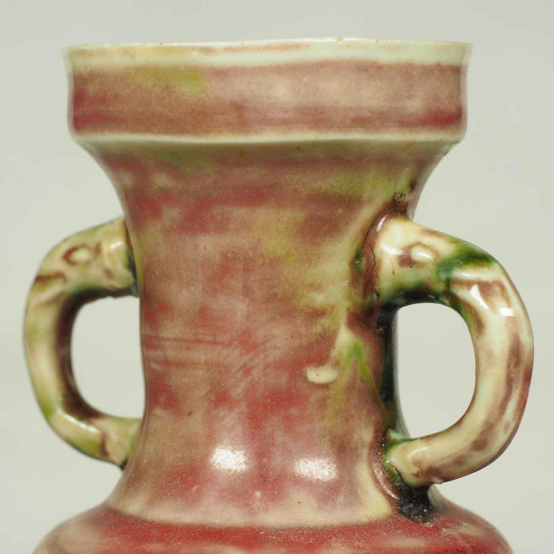 Vase with Elephant Handle and Phoenix Design, Yuan - 3