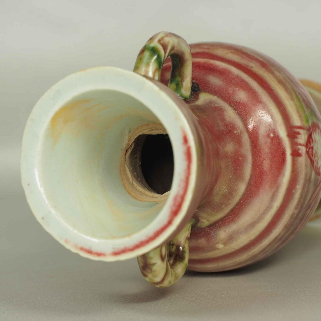 Vase with Elephant Handle and Phoenix Design, Yuan - 5