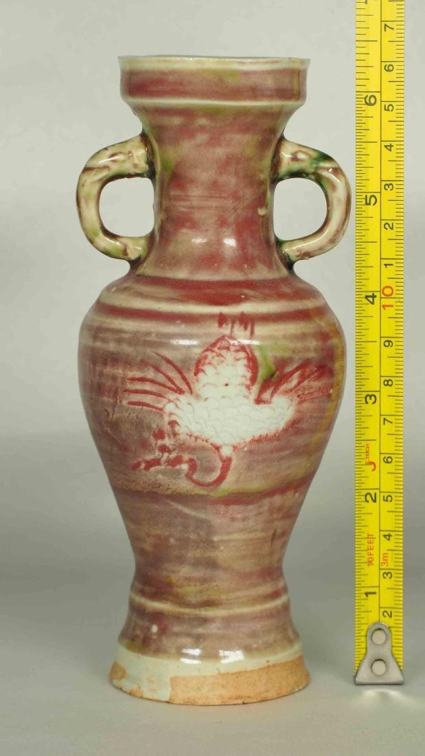 Vase with Elephant Handle and Phoenix Design, Yuan - 8