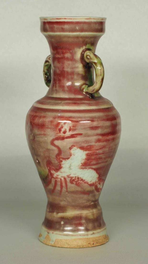 Vase with Elephant Handle and Phoenix Design, Yuan