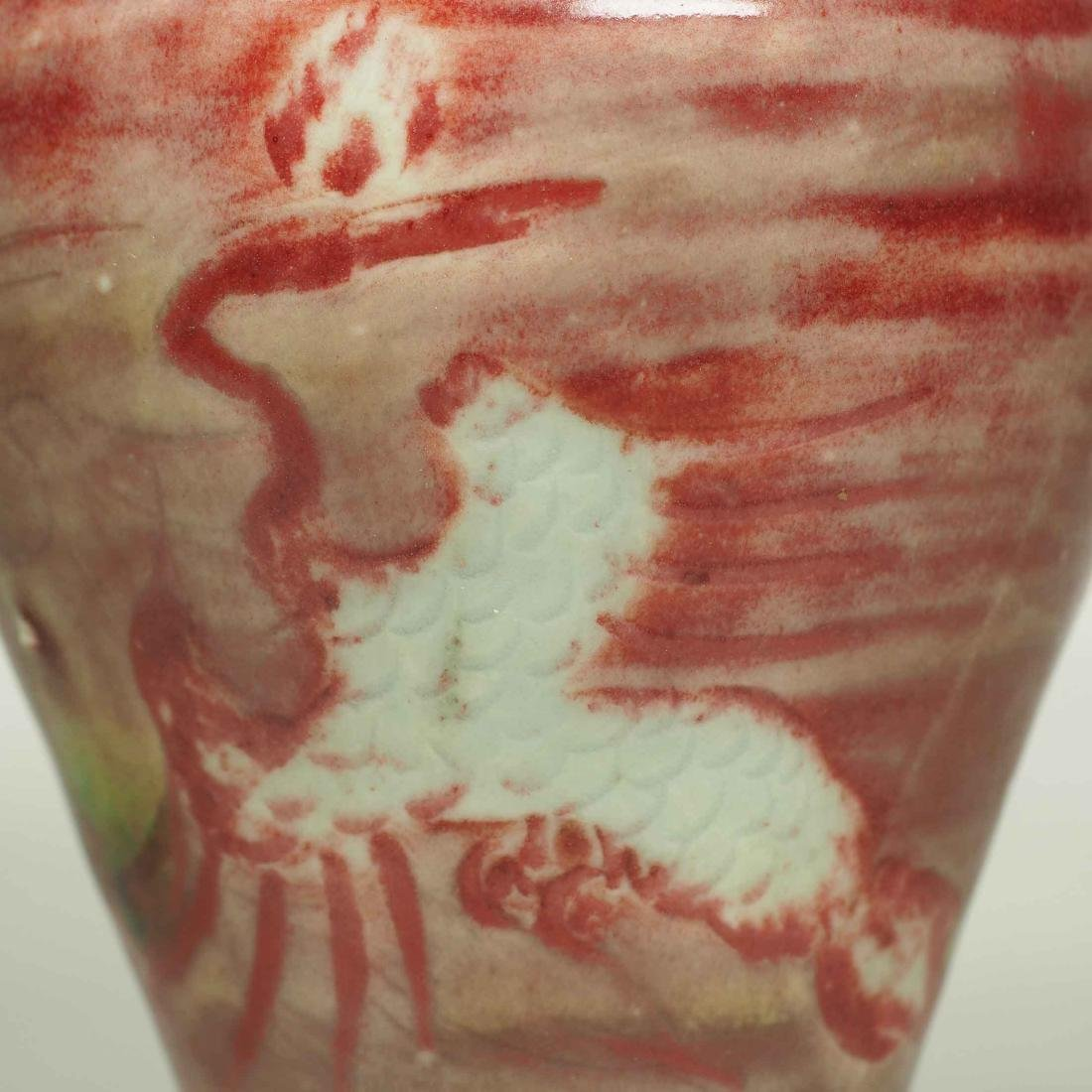 Vase with Elephant Handle and Phoenix Design, Yuan - 4