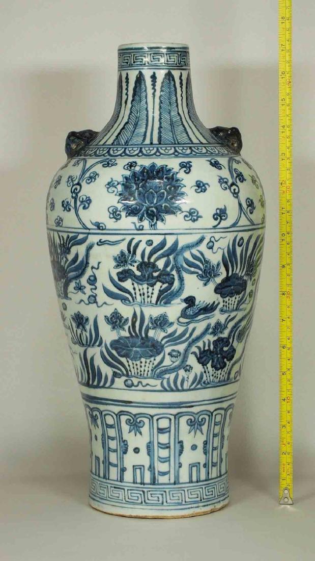 Lion-Head Handled Vase with Mandarin Ducks, early Ming - 11