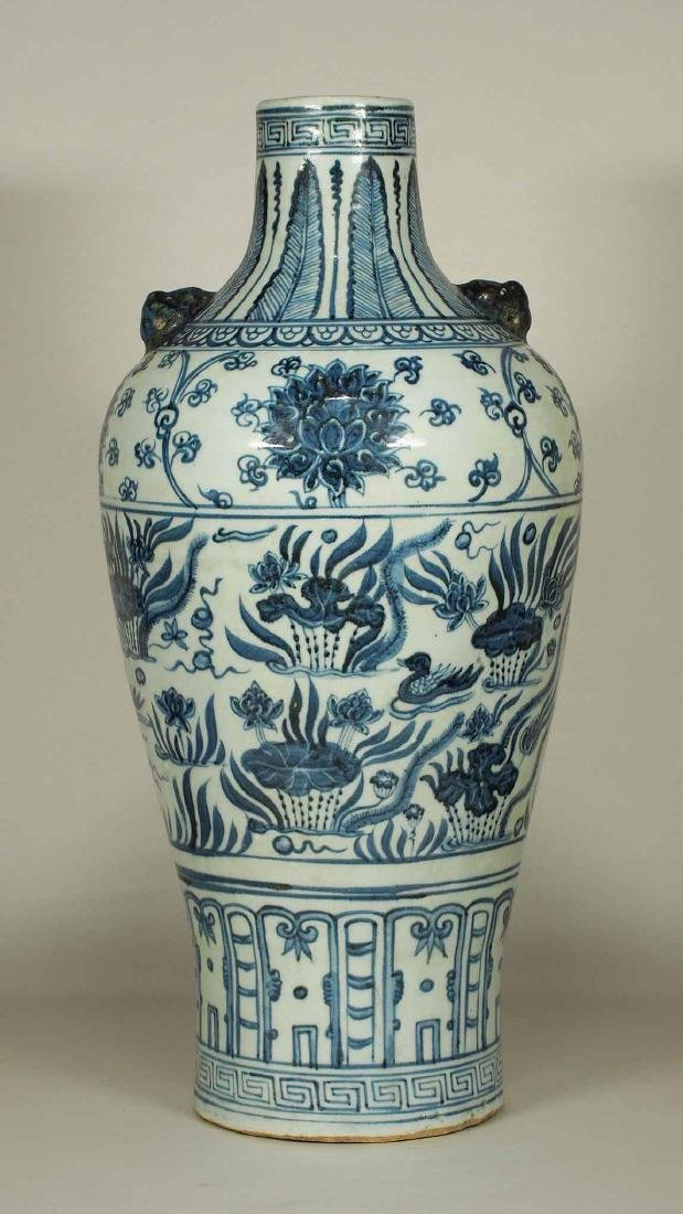 Lion-Head Handled Vase with Mandarin Ducks, early Ming