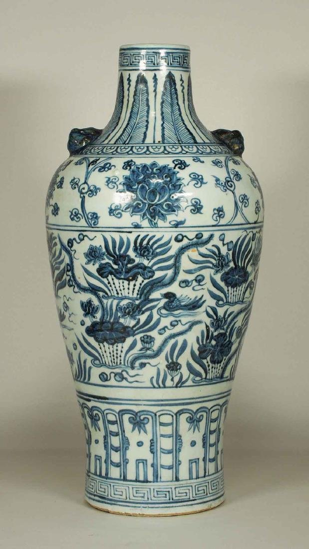 Lion-Head Handled Vase with Mandarin Ducks, early Ming - 2