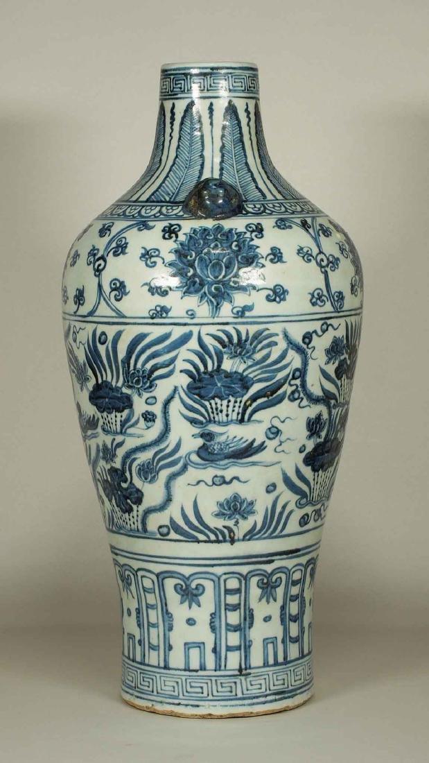 Lion-Head Handled Vase with Mandarin Ducks, early Ming - 3