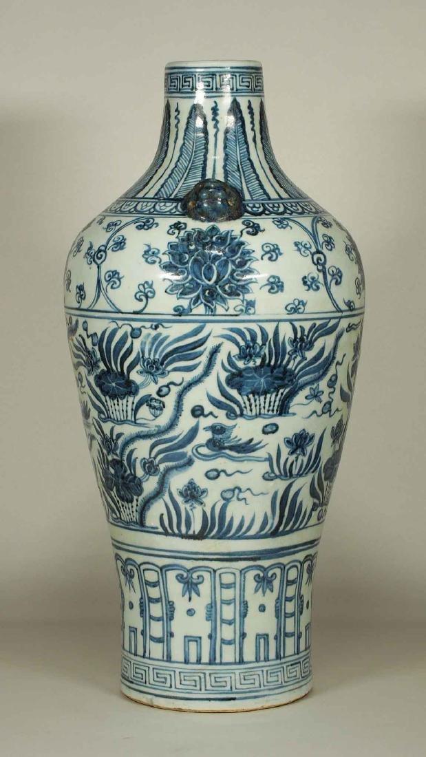 Lion-Head Handled Vase with Mandarin Ducks, early Ming - 4