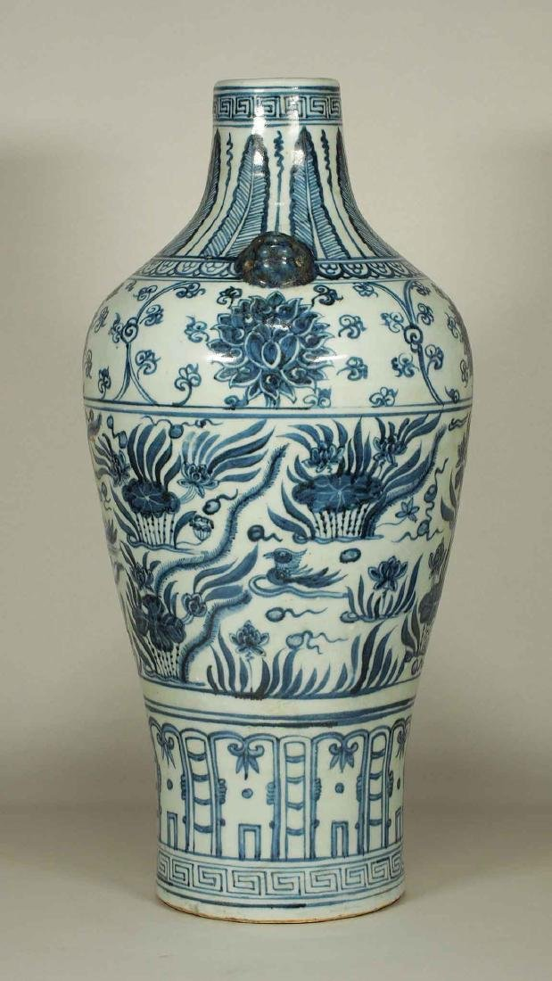 Lion-Head Handled Vase with Mandarin Ducks, early Ming - 4