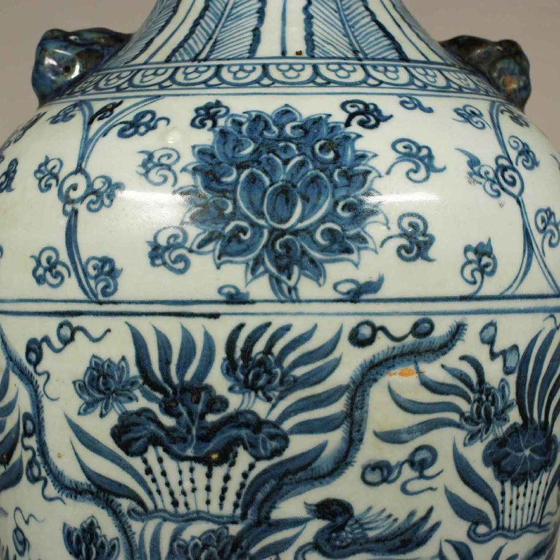 Lion-Head Handled Vase with Mandarin Ducks, early Ming - 7
