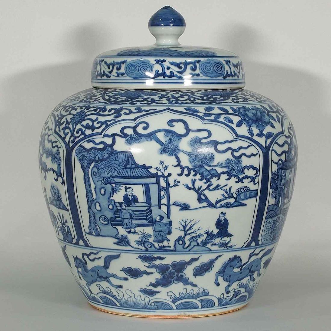 Large Lidded Jar with Narrative Scenes, Jiajing Mark,