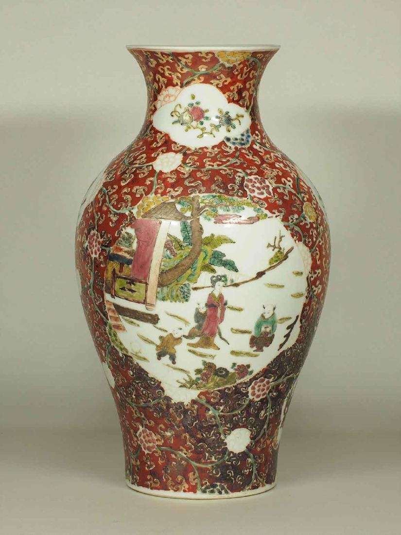Vase with Figures Design, Kangxi Mark, 19th C, Qing