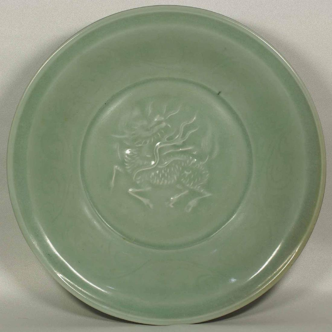 Longquan Plate with Impressed Qilin, mid-Ming Dynasty