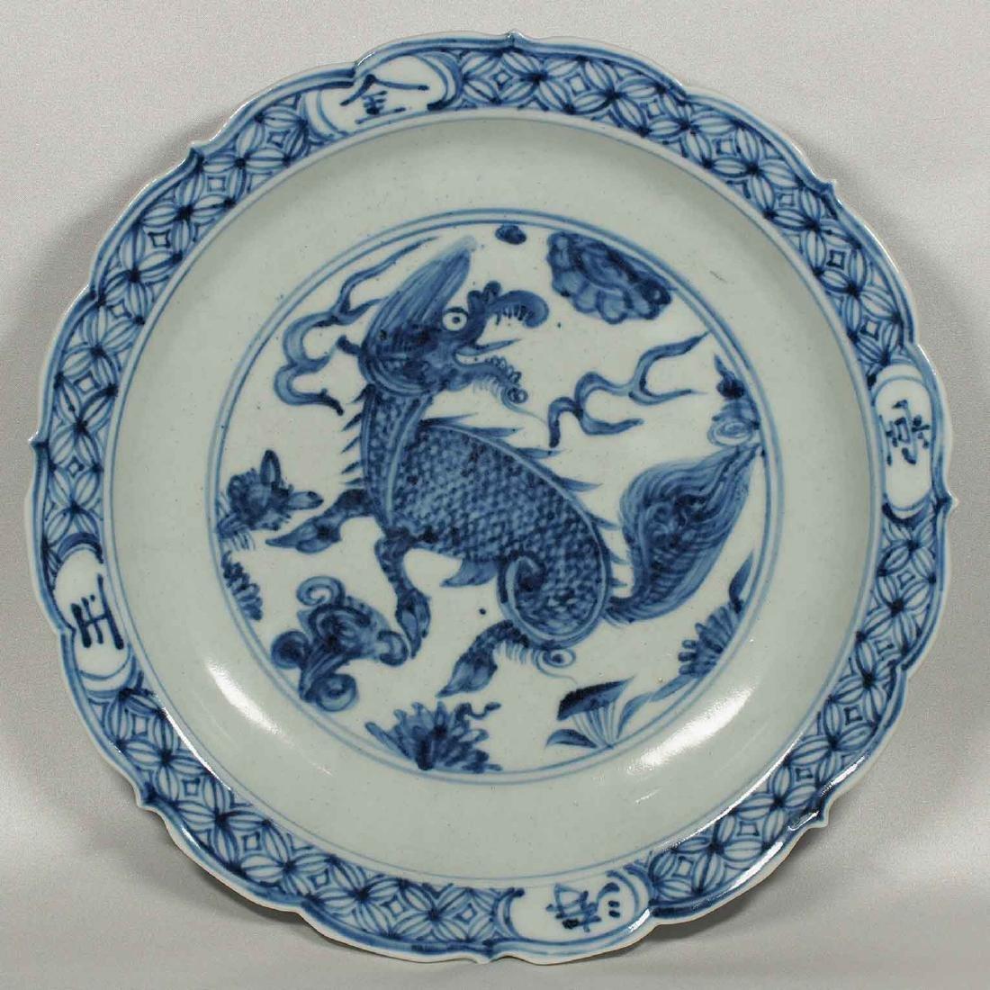 Plate with Qilin Design, Hongzhi-Zhengde, Ming Dynasty