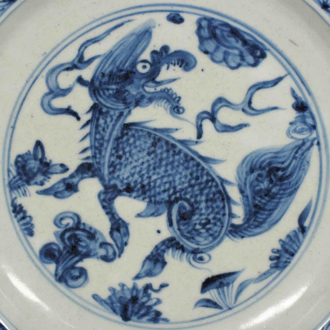 Plate with Qilin Design, Hongzhi-Zhengde, Ming Dynasty - 2