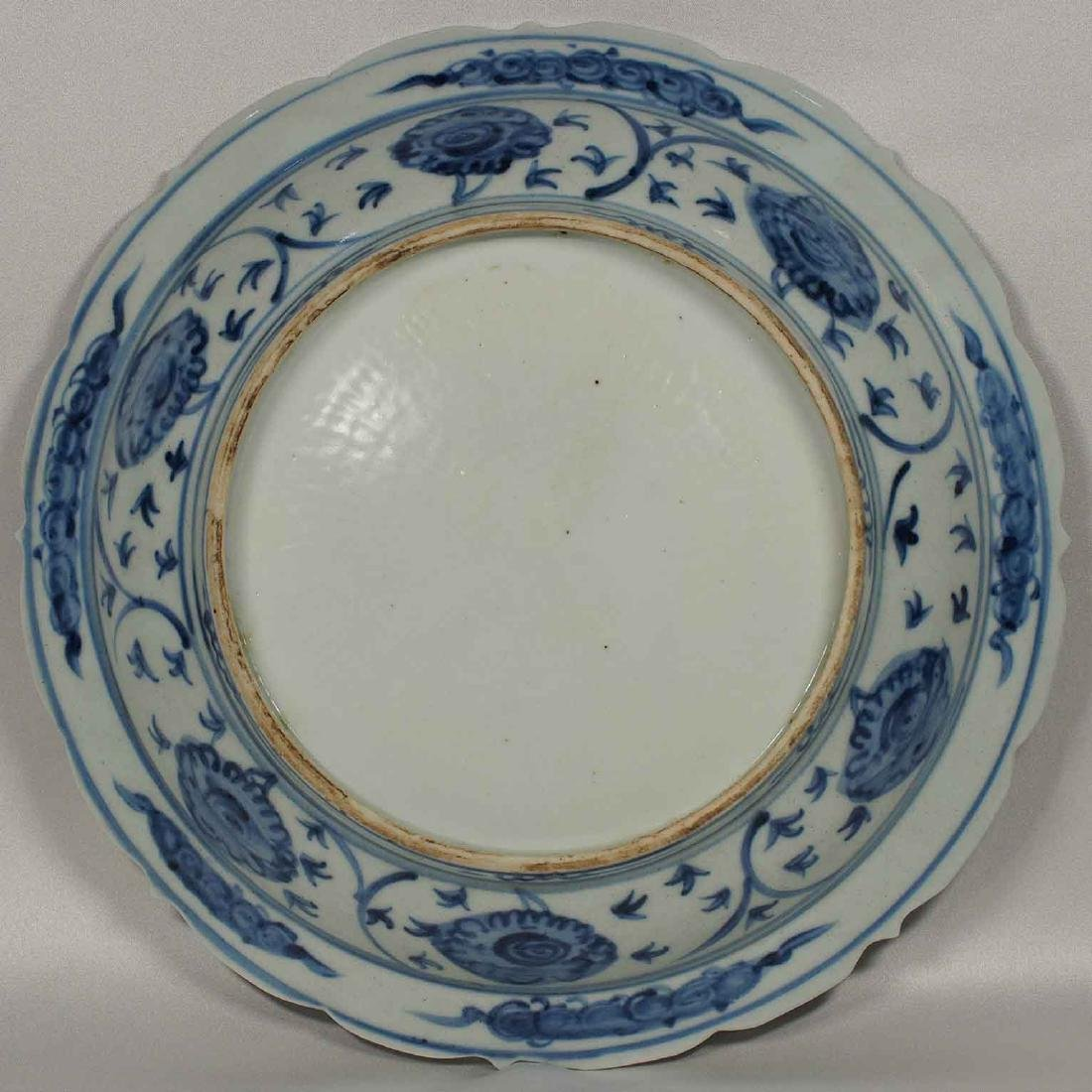 Plate with Qilin Design, Hongzhi-Zhengde, Ming Dynasty - 4
