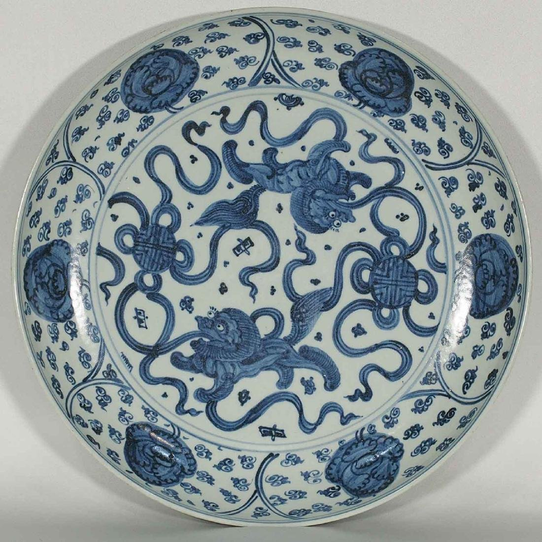 Charger with Two Qilins Design, Ming Dynasty