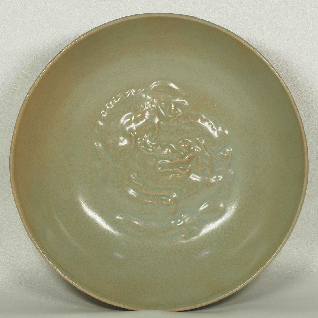 Celadon Bowl with Dragon Design, Northern Song Dynasty
