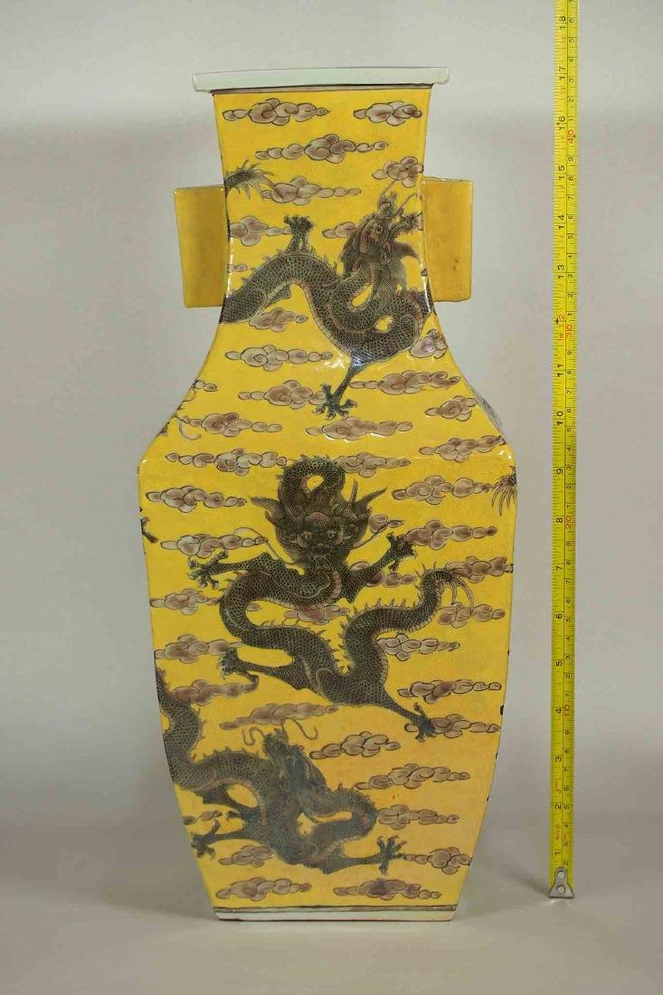 Hu-form Vase with 9 Dragons, 'Shende Tang' Imperial - 10