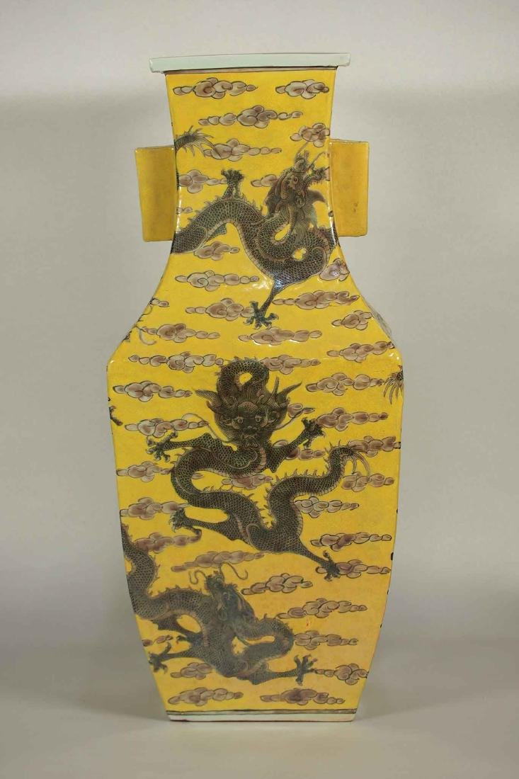 Hu-form Vase with 9 Dragons, 'Shende Tang' Imperial