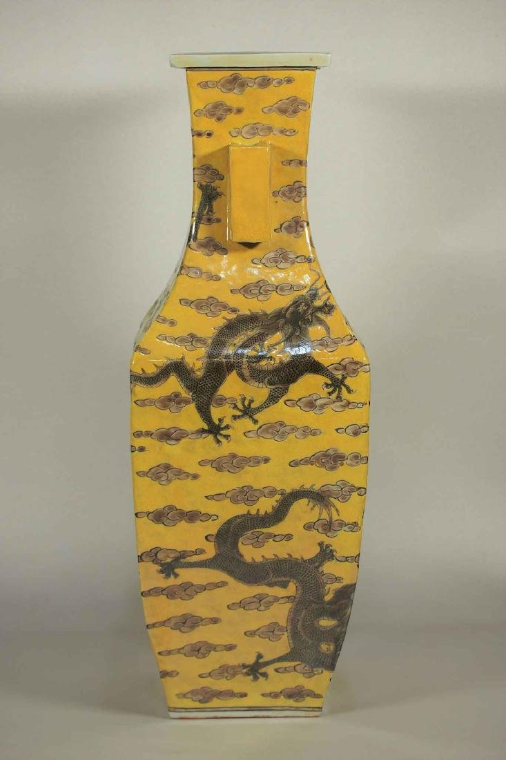 Hu-form Vase with 9 Dragons, 'Shende Tang' Imperial - 2