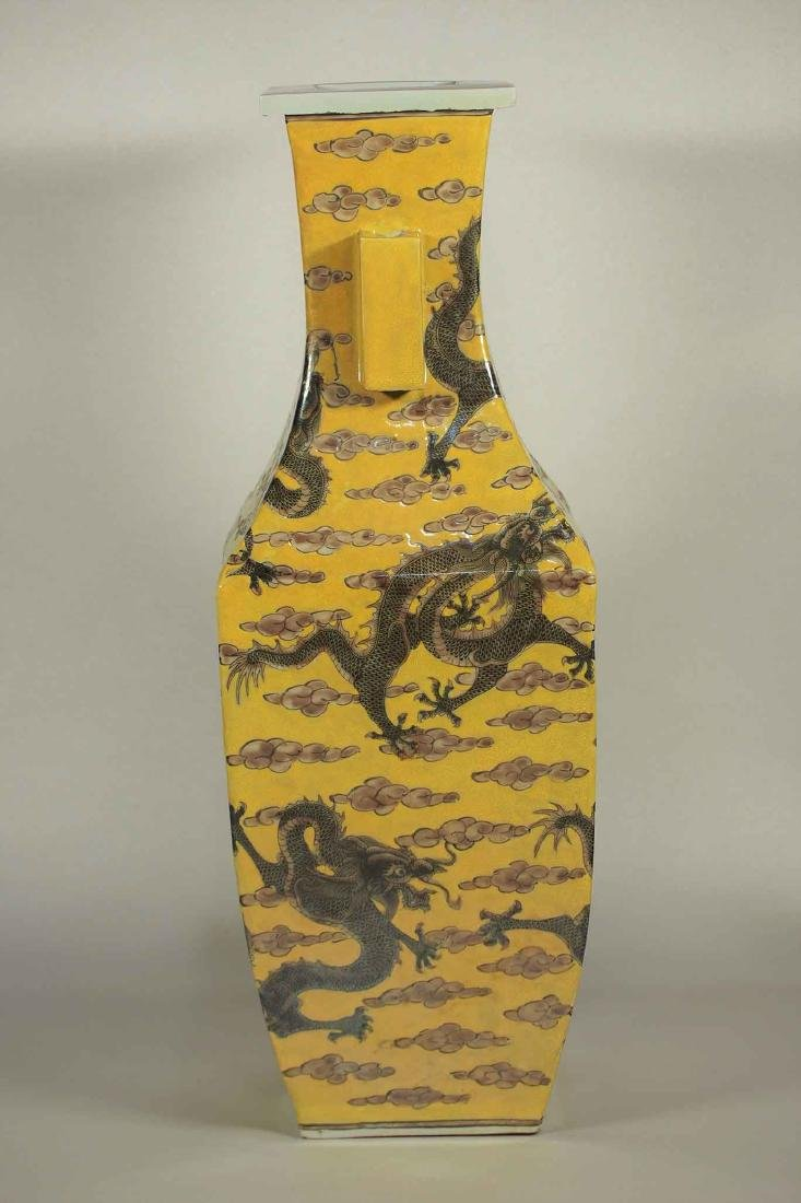Hu-form Vase with 9 Dragons, 'Shende Tang' Imperial - 3