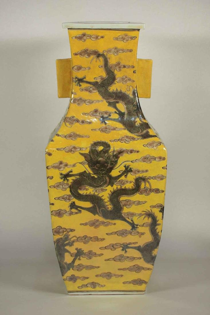 Hu-form Vase with 9 Dragons, 'Shende Tang' Imperial - 4