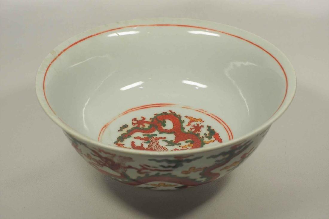 Wucai Bowl with Dragon, Jiajing Mark, late - 3