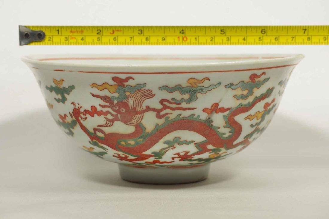 Wucai Bowl with Dragon, Jiajing Mark, late - 7