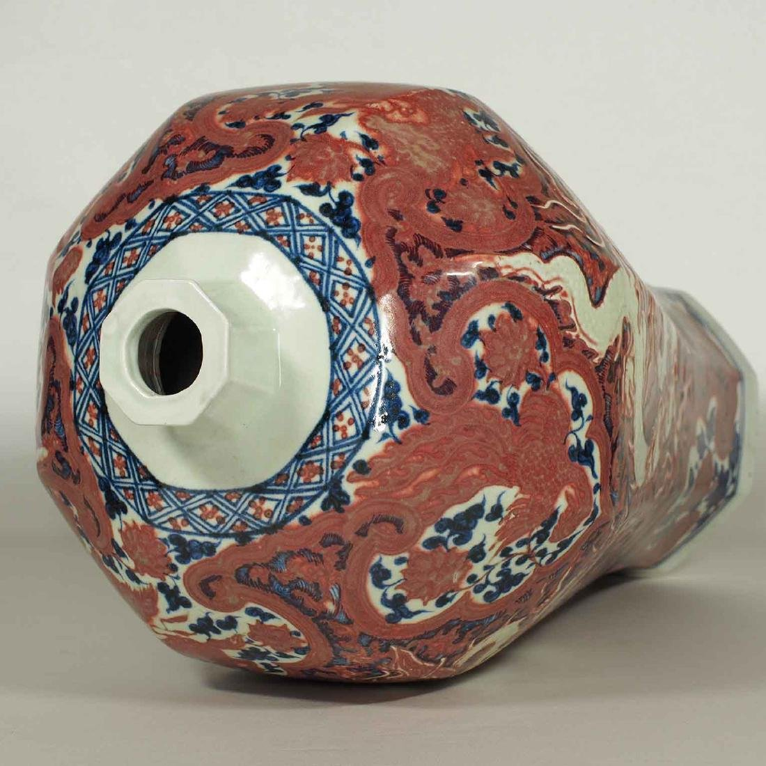 Lidded Octagonal Meiping with Dragon , Yuan Dynasty - 10