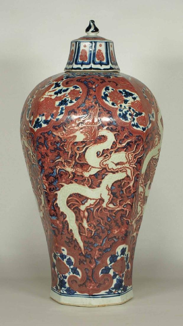 Lidded Octagonal Meiping with Dragon , Yuan Dynasty