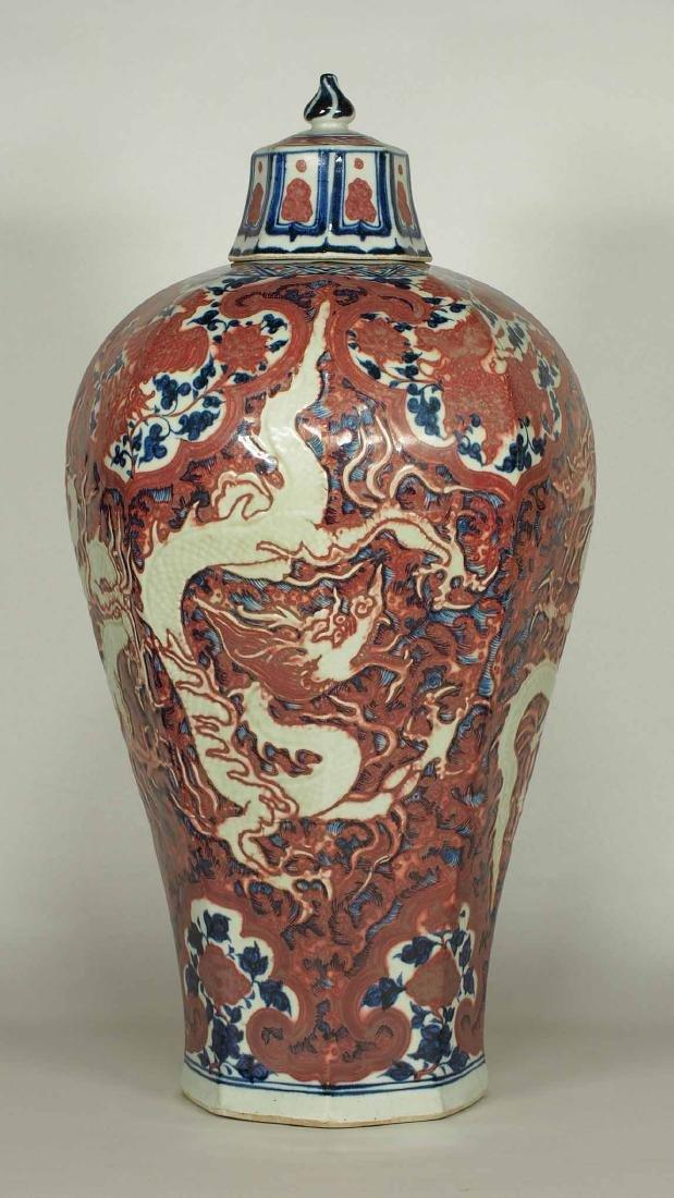 Lidded Octagonal Meiping with Dragon , Yuan Dynasty - 2